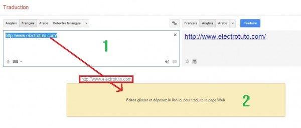 procedure de tradution lien avec google traduction